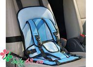 Picture of Đai ngồi ô tô  an toàn