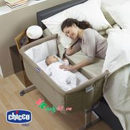 Picture of Cũi kề giường Chicco Next2me màu be 114688